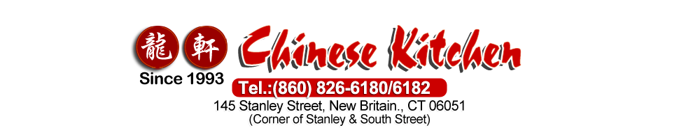 Chinese Kitchen Chinese Restaurant, New Britain, CT